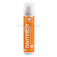 ПАНТЕНОЛ аэрозольный крем для ухода за кожей