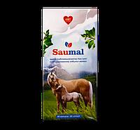 Саумал кобылье молоко в капсулах