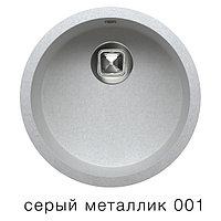 Мойка для кухни кварцевая TOLERO серый-металлик