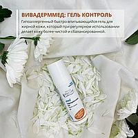 ВИВАДЕРММЕД Гель-контроль для жирной кожи