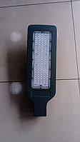 Консольный светодиодный светильник GL- 120W