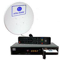 Спутниковая Антенна NTV комплект
