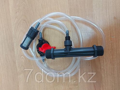 Инжектор для удобрений 15 резьба, фото 2