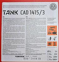 Tank CAD 1415/3 Беспенное дезинфицирующее средство на основе НУК и перекиси водорода (5 кг)