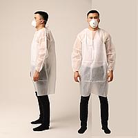 Одноразовый медицинский халат. Отличное качество!