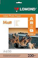 Фотобумага 230g A4 50л Lomond матовая L0102016 (в кор. 15 пачек)