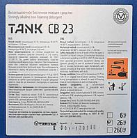 Tank CB 23 Высокощелочное беспенное моющее средство (26 кг)