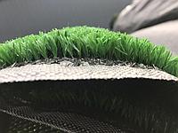 Искусственная трава 10-15мм