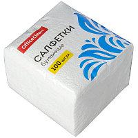 Салфетки бумажные OfficeClean, 1 слойн., 23*23см, белые, 100шт.