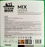 Mix Hypo (Микс Хупо) Жидкое отбеливающее средство на основе активного хлора - 5 л