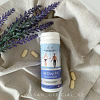 Бодрость на весь день (витамины A-Z компакт в таблетках)