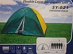Походная палатка SY-021, 4-6 мест, фото 2