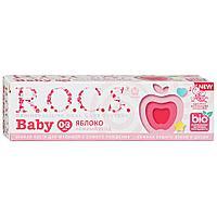 Зубная паста для малышей Нежный уход R.O.C.S. Baby Яблоко, 0-3 лет, 45 г