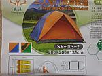 Палатка 3-х местная двухслойная SY-005-2, фото 3