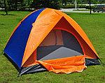 Палатка 3-х местная двухслойная SY-005-2, фото 2