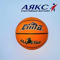 Мяч баскетбольный Sima
