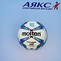 Мяч футзал Molten