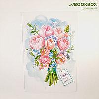 Почтовая открытка «Только для тебя», 10 × 15 см