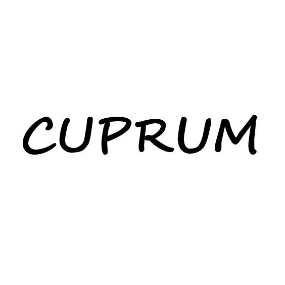 CUPRUM 33класс/12мм, 4V Фаска (Узкая доска)
