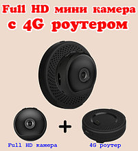 WiFi мини камера с 4G роутером для дистанционного наблюдения