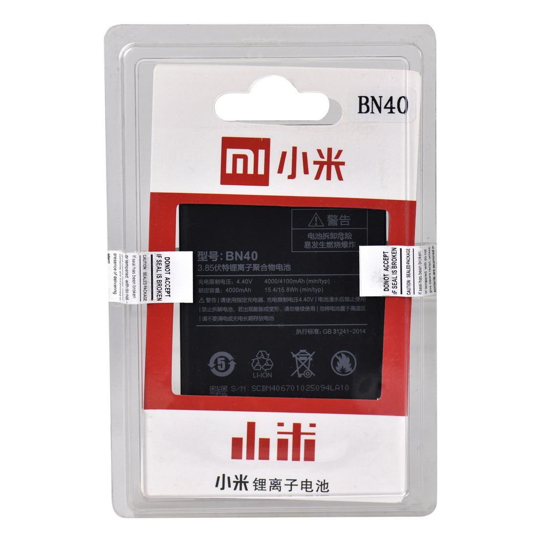 Аккумулятор Xiaomi BN40 RedMi 4 Pro 4000mAh plastic box