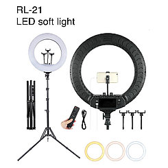 Кольцевая светодиодная лампа со штативом  RL-21 54cm 2.1m
