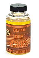 Дип TEXX Carp 200ml (XX124=Creamy Chocolate)