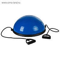 Полусфера BOSU гимнастическая 55 х 30 см, с насосом, цвет синий