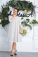 Женское осеннее белое большого размера платье Anastasia 587 молочный 52р.