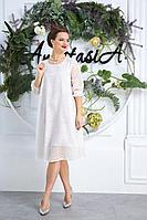 Женское осеннее шифоновое белое нарядное большого размера платье Anastasia 588 молочный 50р.