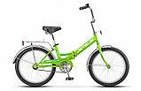 Велосипед Stels Pilot-310, фото 5
