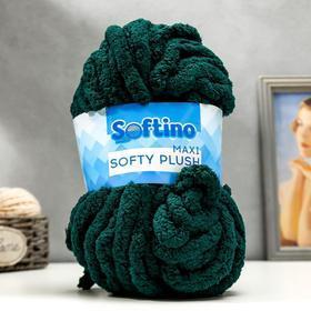 Пряжа фантазийная 100 полиэстер 'Softy plush maxi' 250 гр 22 м пихтовый зелёный - фото 1