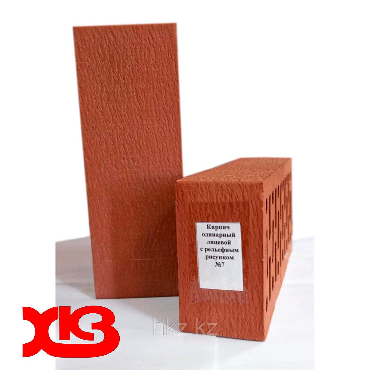 Лицевой кирпич красный керамический одинарный марка М-150 с рисунком №7