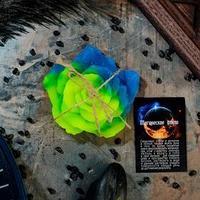 Магическое мыло 'Роза для успеха в начинаниях' желто-синее, 40гр