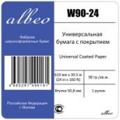 ALBEO W90-24 Бумага универсальная с покрытием, 90г/м2, 0.610x30м, втулка 50.8мм