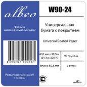 ALBEO W90-24 Бумага универсальная с покрытием, 90г/м2, 0.610x30м, втулка 50.8мм, фото 2