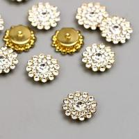 Декор для творчества пластик 'Цветок-солнце кристалл' набор 12 шт 1,4х1,4 см