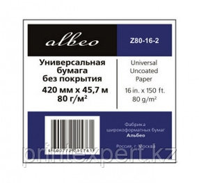 ALBEO Z80-16-2 Бумага универсальная, 80г/м2, 0.420x45.7м, втулка 50.8мм, 2 рулона