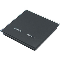 Радиопульт DeLUMO SENSO GIDROLOCK 9005 Black Classic