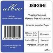 ALBEO Z80-36-6 Бумага универсальная, 80г/м2, 0.914x45.7м, втулка 50.8мм, мультипак, 6 рулонов