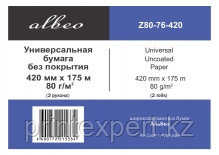 ALBEO Z80-420/175/4 Бумага инженерная 80г/м2, 0.420х175м, втулка 76мм, 4 рулона