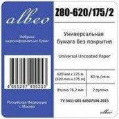 ALBEO Z80-620/175/2 Бумага инженерная 80г/м2, 0.620х175м, втулка 76 мм, 2 рулона