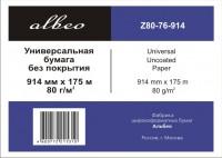 ALBEO Z80-914/175 Бумага инженерная 80г/м2, 0.914х175м, втулка 76 мм