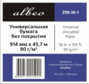 ALBEO Z90-36-1 Бумага универсальная, 90г/м2, 0.914x45.7м, втулка 50.8мм, фото 2