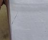 Уценка (товар с небольшим дефектом) Овощерезка Мультинайсер, фото 8
