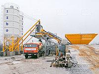 Запустили Бетонный завод QUICK BETON-75 в городе Москва — столице нашей Родины!