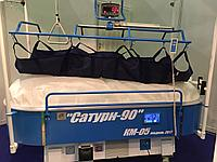 Противоожоговая кровать Сатурн-90 КМ-05.01,Сатурн-90 КМ-05.02,Сатурн-90 КМ-06,Сатурн -90 КМ-07(Клинитрон-Clini