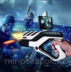 Пистолет виртуальной реальности AR Magic Gun для Android