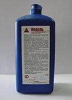 Йодель. Бесспиртовой окрашенный, гелеобразный антисептик на основе повидон-йода.