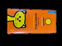 Клеевая ловушка-пластина от крыс в пакете (2 штуки) 24/96 Грызунофф